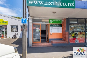 NZ Integrated Health Centre